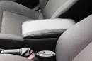 Подлокотник Opel Astra H