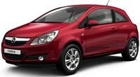 Подлокотник для Opel Corsa