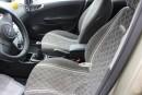 Подлокотник в салоне Opel Corsa