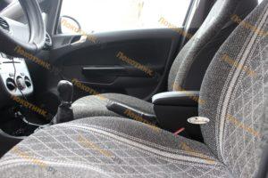 Подлокотник Opel Corsa D