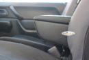 Подлокотник Suzuki Jimny