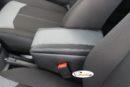 Подлокотник для Форд ЭкоСпорт