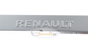 Накладки на пороги Renault Duster надпись штамповкой