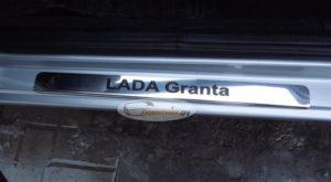 Накладки на пороги Лада Гранта