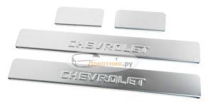Накладки на пороги Aveo T300 - надпись штамповкой