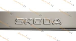 Накладки на пороги Skoda Rapid 8 штук