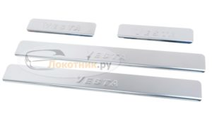 Накладки на пороги Lada Vesta