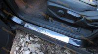 Подлокотник Ford Ecosport