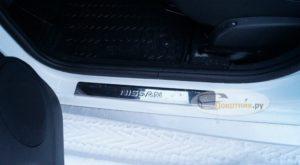 Накладки на пороги Nissan Terrano