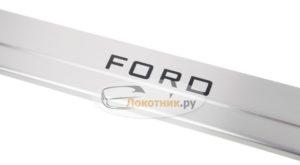Накладки на пороги для Форд Фиеста 2008 - 2016