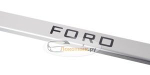 Накладки на пороги Ford Focus 2, 3 узкие