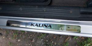 Накладки на пороги Лада Калина