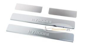 nak21Накладки на пороги Hyundai Accent