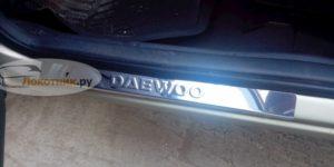 Накладки на пороги Daewoo Matiz
