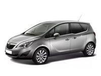 Накладки на пороги Opel Meriva B