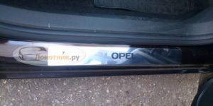 Накладки на пороги для Opel Astra J