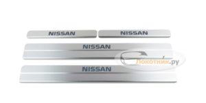 Ступенчатые накладки Nissan Almera