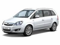 Накладки на пороги для Opel Zafira B