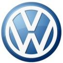 Накладки на задгий бампер на автомобили Volkswagen