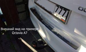 Накладка на задний бампер на Skoda Octavia A7