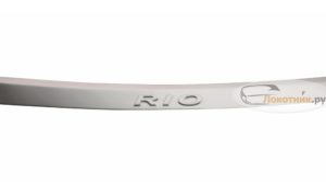 Накладки на задний бампер Kia Rio 4/X-Line