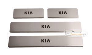 Накладки на пороги Kia Ceed