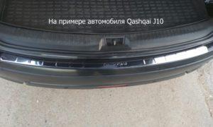 Накладка на задний бампер Nissan Qashqai