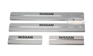 Ступенчатые накладки на пороги Nissan Qashqai J11
