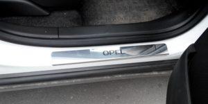 Накладки на пороги для Opel Mokka