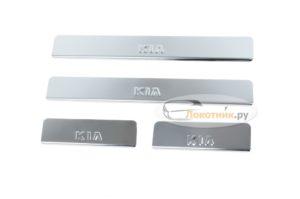 Накладки на пороги Kia Picanto