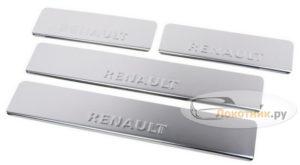 Накладки на пороги Renault Koleos