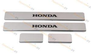 Накладки на пороги Honda CR-V 3, CR-V 4