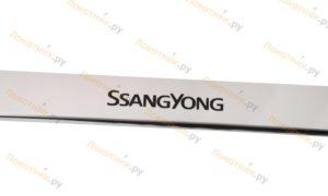 Накладки порогов SsangYong Actyon, Kyron