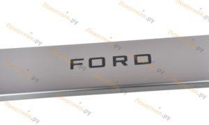 Накладки на пороги Форд Куга 2