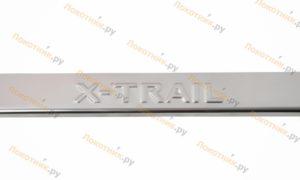Накладки на пороги X-Trail T30/T31