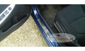 Накладки на пороги Hyundai Santa Fe 3