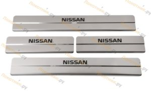 Накладки на пороги Nissan X-Trail