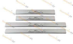 Накладки на пороги Lifan X60