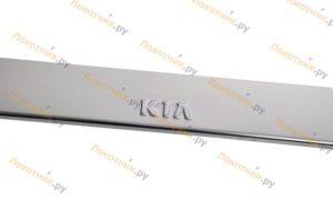 Накладки на пороги Kia Sorento 3 Prime
