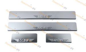 Накладки на пороги Hyundai ix35