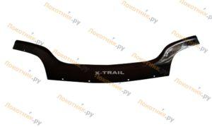 Длинный дефлектор X-Trail T30