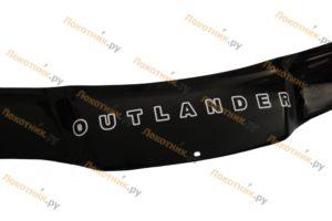 Дефлектор капота (мухобойка) Outlander 1