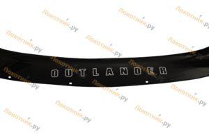 Дефлектор капота (мухобойка) Outlander 3