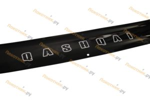 Дефлектор капота (мухобойка) Кашкай J10