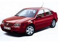 Аксессуары и тюнинг для VW Bora