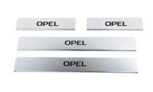 Накладки на пороги Opel Zafira B