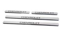 Накладки на пороги Chevrolet Niva