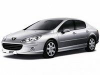 Аксессуары и тюнинг для Peugeot 407