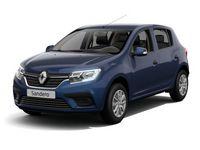 Дефлекторы окон для Renault Sandero 2