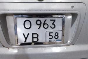 Квадратные рамки номерных знаков